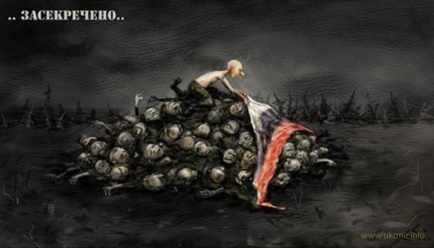 Яндекс слил в сети документ из более 250 уничтоженных в Сирии россиян