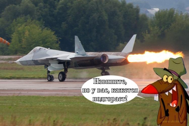 Прощай, Су-57!