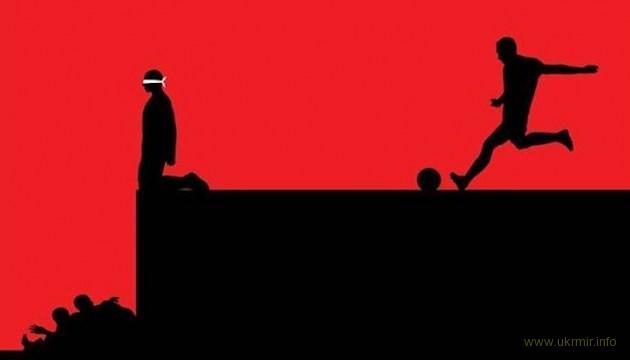 В Брюсселе презентовали фильм о том, как РФ покупала кровавый ЧМ по футболу