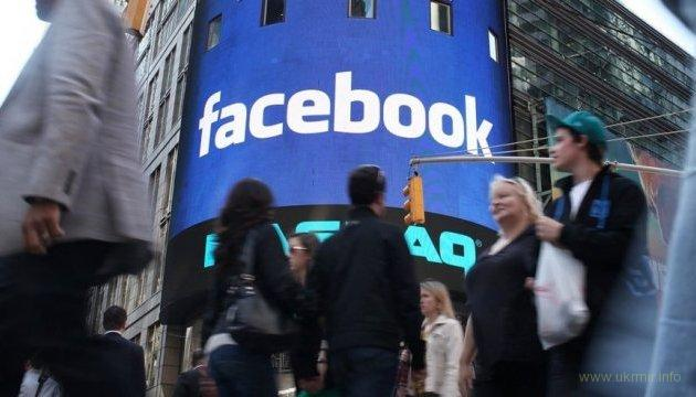 Британский депутат заявил, что похищенными из Facebook данными пользовалась ФСБ