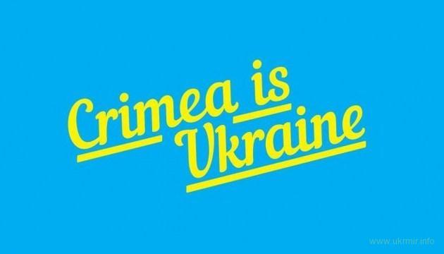 В Сенат США внесен новый проект резолюции по Крыму