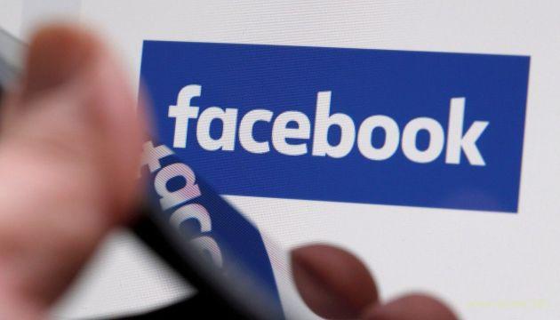 Украине в пример: Британия оштрафует Facebook из-за утечки данных пользователей
