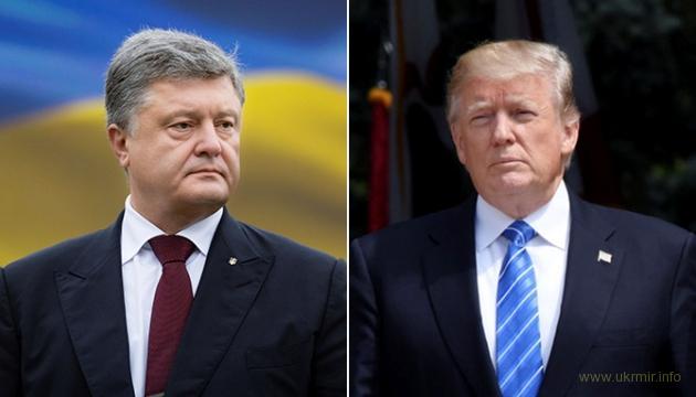 Трамп и Порошенко обсудят в Брюсселе встречу президента США с Путиным