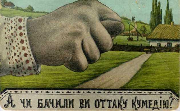 Закон БПП принят: Укроборонпром не будет платить долги россиянам. Но, баба Юля и Опаблок против!
