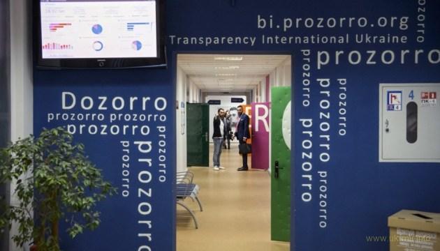 Малая приватизация через систему ProZorro стартовала в Украине