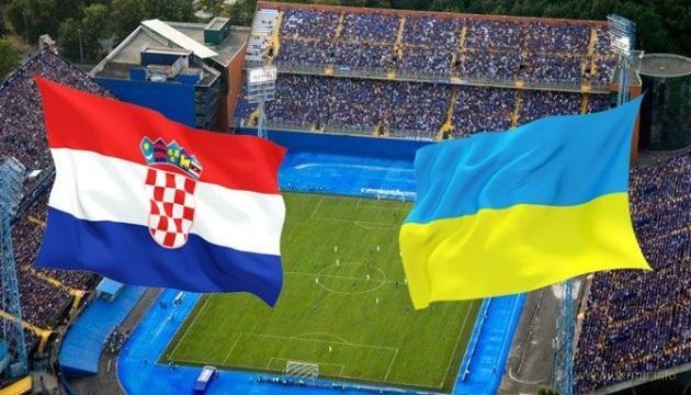 Письмо хорватского учителя Давора Звонкера в поддержку украинского народа