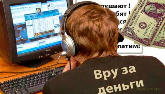 #РосІнформВійна, США, вмешательство во внутренние дела, геббельсовщина, информационные войны, информационные враги, лживые СМИ, ольгинцы, рашаСМИ