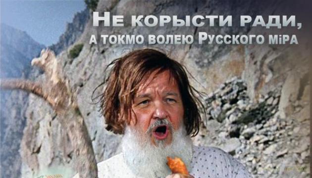 На РФ у попа РПЦ украли часы с 44 бриллиантами