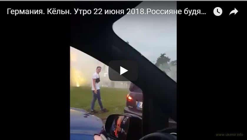 Почему русских по всему миру так не любят?