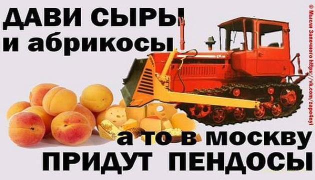 Путин запретил импорт еды, РФ резко увеличила экспорт херни