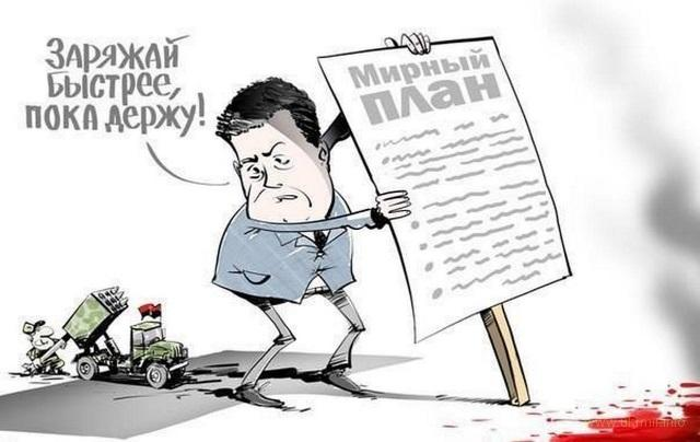 Кто кричит про отмену «Минска» - тем плевать на страну