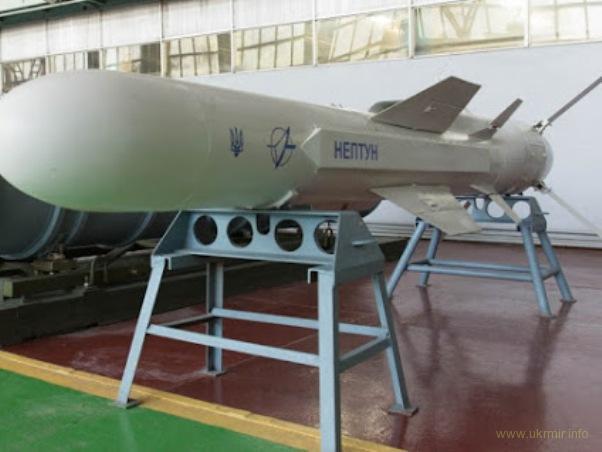 Убийца эсминцев: Как Украина в кратчайшие сроки создала свою противокорабельную ракету
