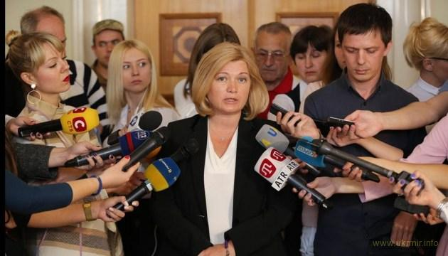 Геращенко - Путину: «Никаких референдумов» под дулами автоматов