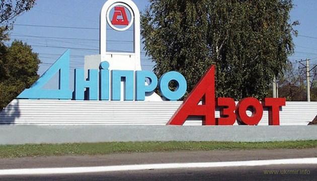 Коломойский поднял цену на хлор в 5 раз: коммунальщики поднимут цену на воду