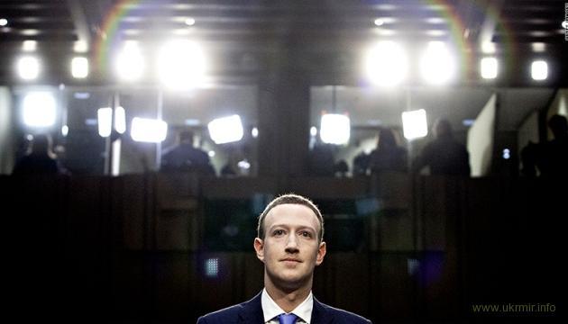 Facebook остановил работу с аналитиками, которых связывают с Россией