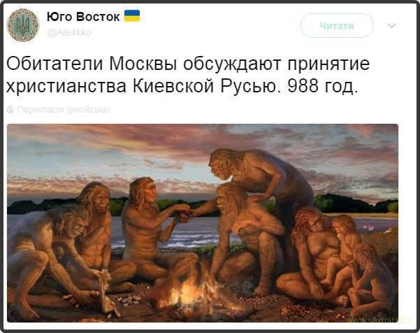 21 июля 1685 г. московиты оккупировали Украинскую церковь