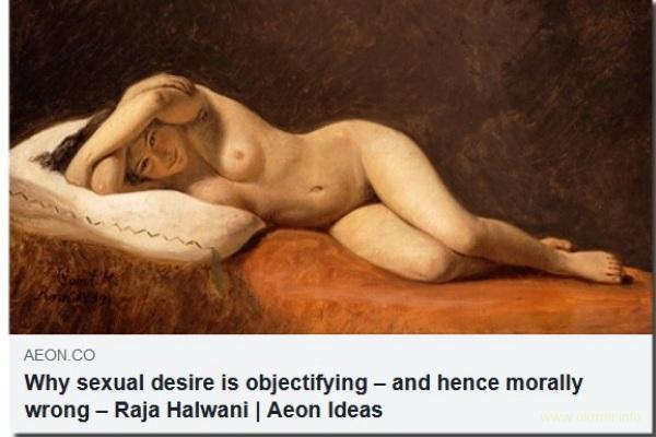 Секс по желанию, это аморально и грешно