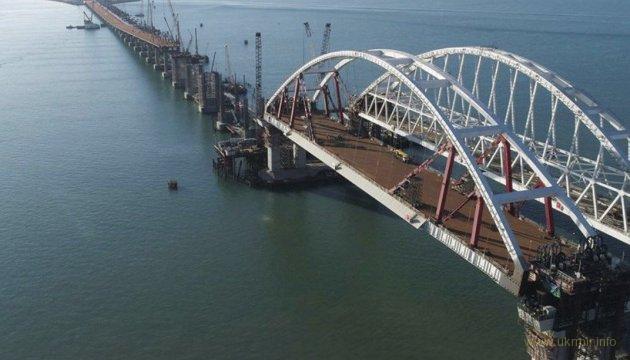 Крымский мост уплывает из Крыма