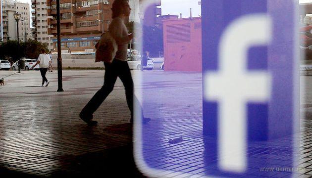 Facebook за день рухнул на $120 миллиардов