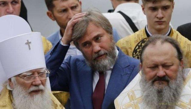 Новинский грозит гражданской войной из-за автокефалии УПЦ