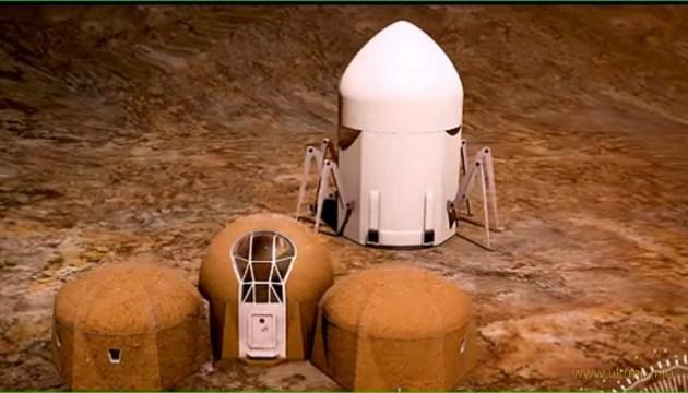NASA определило, каким будет жилье на Марсе