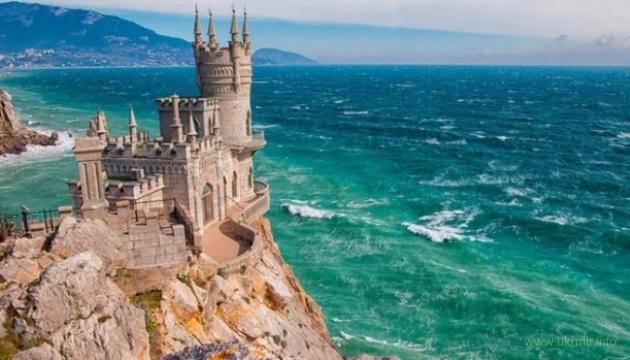 Ученые: Крым ожидает ледниковый период