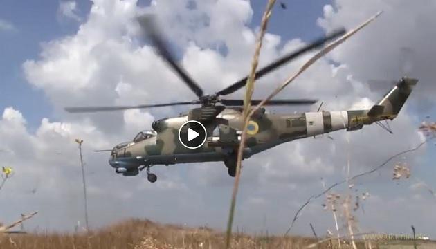 Тренування армійської авіації