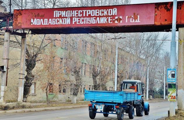 Приднестровский конфликт. 26 лет бесплодного «миротворчества»