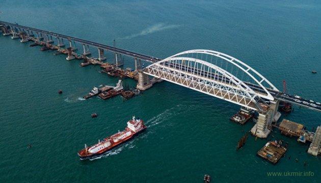 Евросоюз из-за крымского моста ввел санкции против РФ