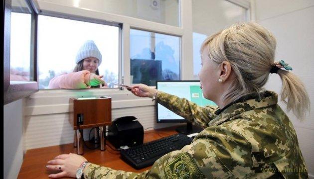 Ежесуточно безвизом с ЕС пользуются до 12 тысяч украинцев