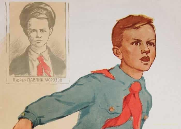 Павлик Морозов - доносчик или жертва совдеповской пропаганды