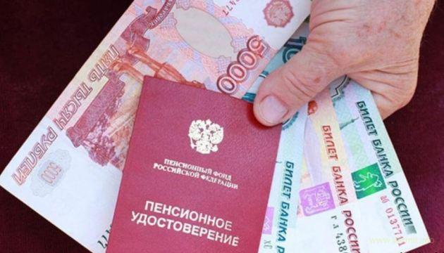 На россии пенсионный фонд присваивал деньги мертвых стариков и сирот