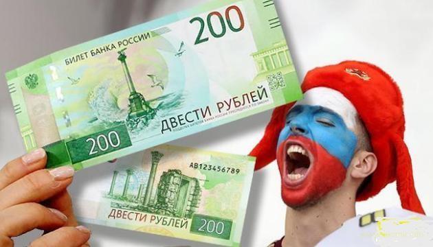 РФ - к «процветанию» через запрет доллара
