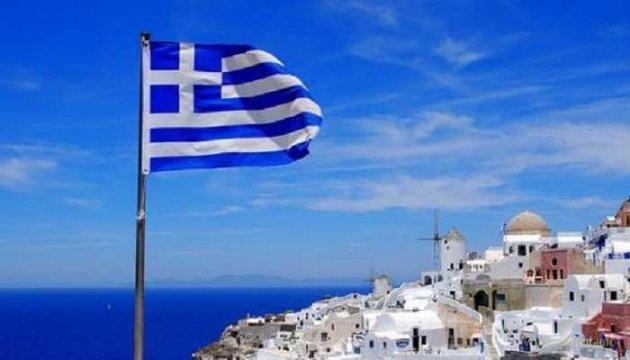 Греция решила отозвать посла из РФ