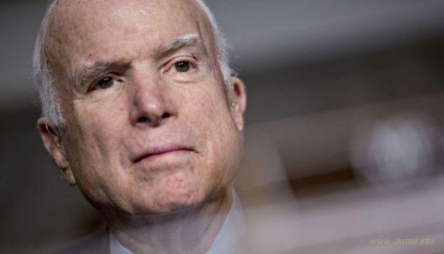 Умер настоящий человек и борец за свободу сенатор Джон Маккейн