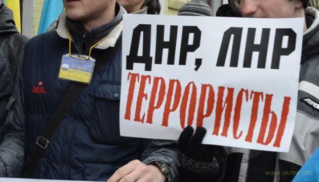 Боевика «ДНР» родственники сдали в полицию