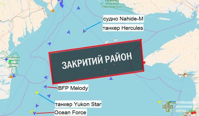 РФ закрыла судоходство от Крыма до Дуная