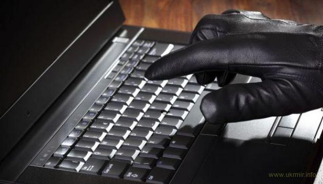 Трамп дал добро на нанесение киберударов по противникам США