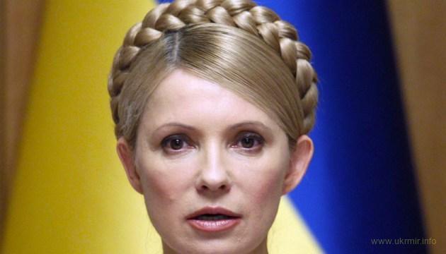 Тимошенко использует фейковые аккаунты в ФБ для своего пиара