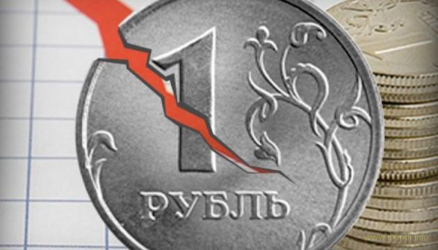 Госдолг России обесценился рекордно за 5 лет