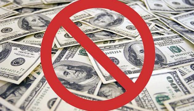 На РФ истерика: осенью запрет доллара и скачок курса в разы