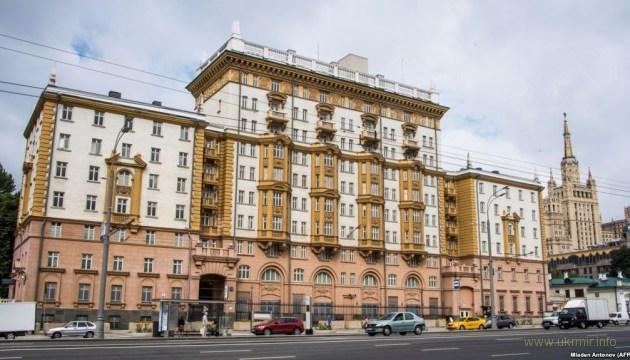 В посольстве США в Москве обнаружили шпионку