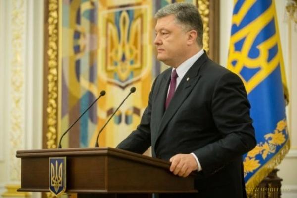 Досьє на Президента України
