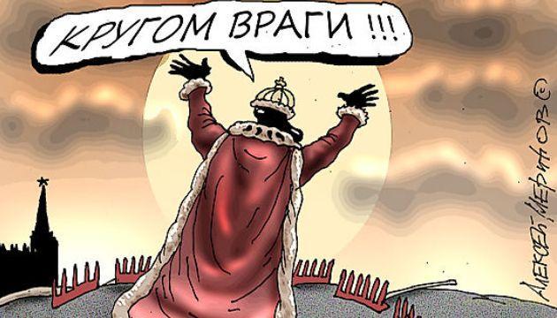 Большинство россиян верят в заговор против «скреп»