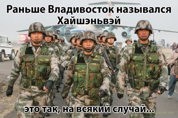 Латентная оккупация Сибири не отменялась