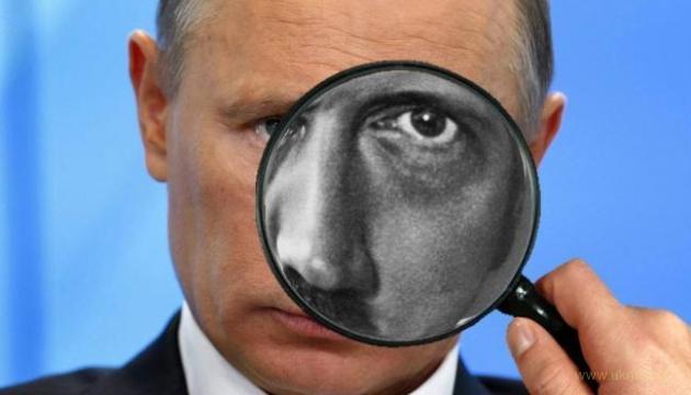 На России инвалида судят за репост анекдота в соцсети
