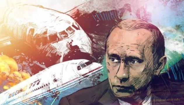 В Германии задержан россиянин готовивший теракт