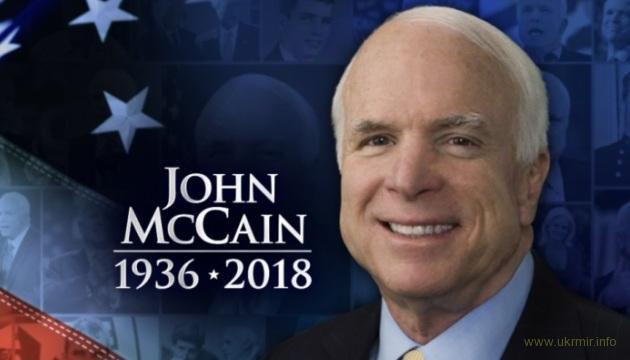 Трамп не будет присутствовать на церемонии прощания с Джоном Маккейном