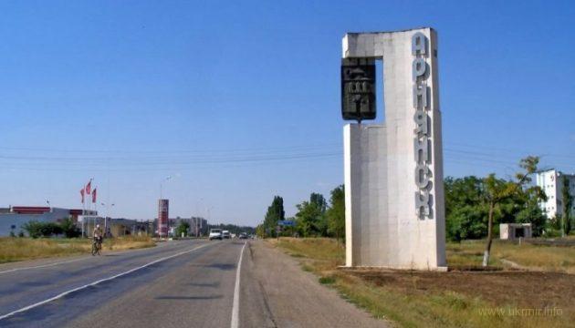 Чернобыль с Армянска добрался до Феодосии и надвигается на др. города Крыма