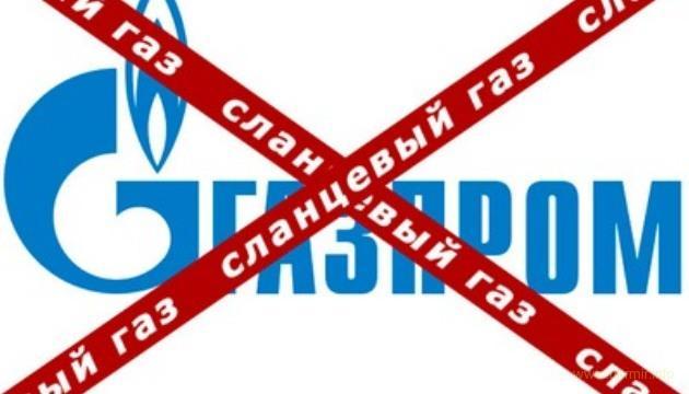 В ФРГ откажутся от Nord Stream 2 в случае санкций США